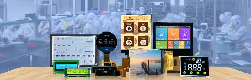 LCD全系列产品