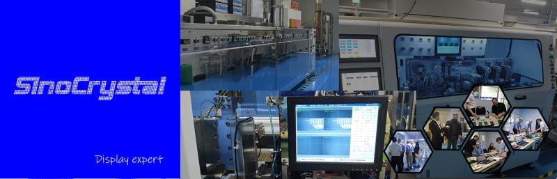 深圳液晶屏厂家